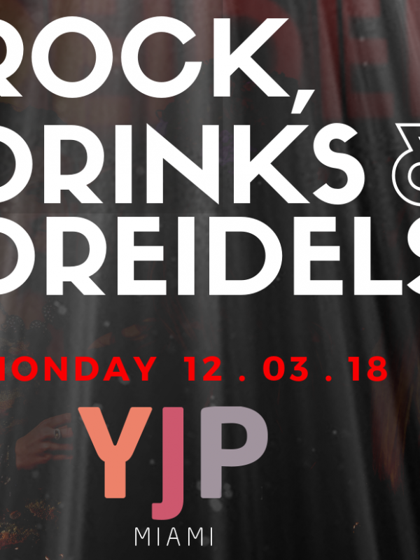 Drinks & Dreidels Rok 2